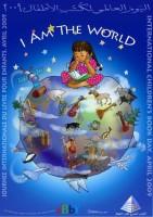 International Children´s Book Day